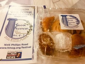 Take your Greek Food festival treats to go